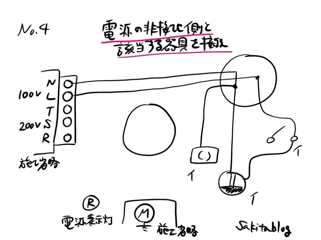2019_jitugi_tansen_no4-3
