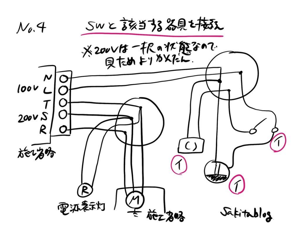 2019_jitugi_tansen_no4-4