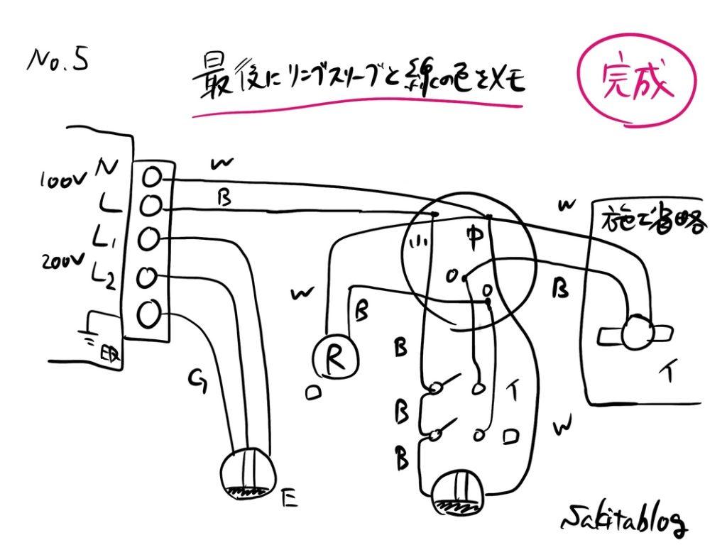 2019_jitugi_no5-5