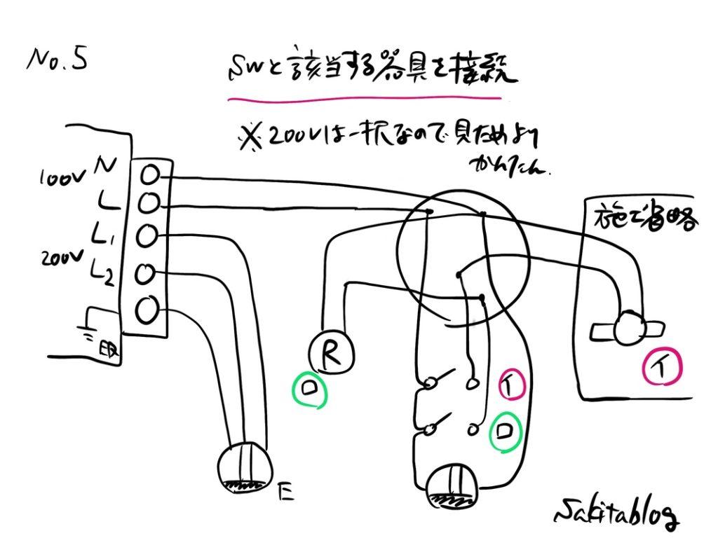 2019_jitugi_no5-4