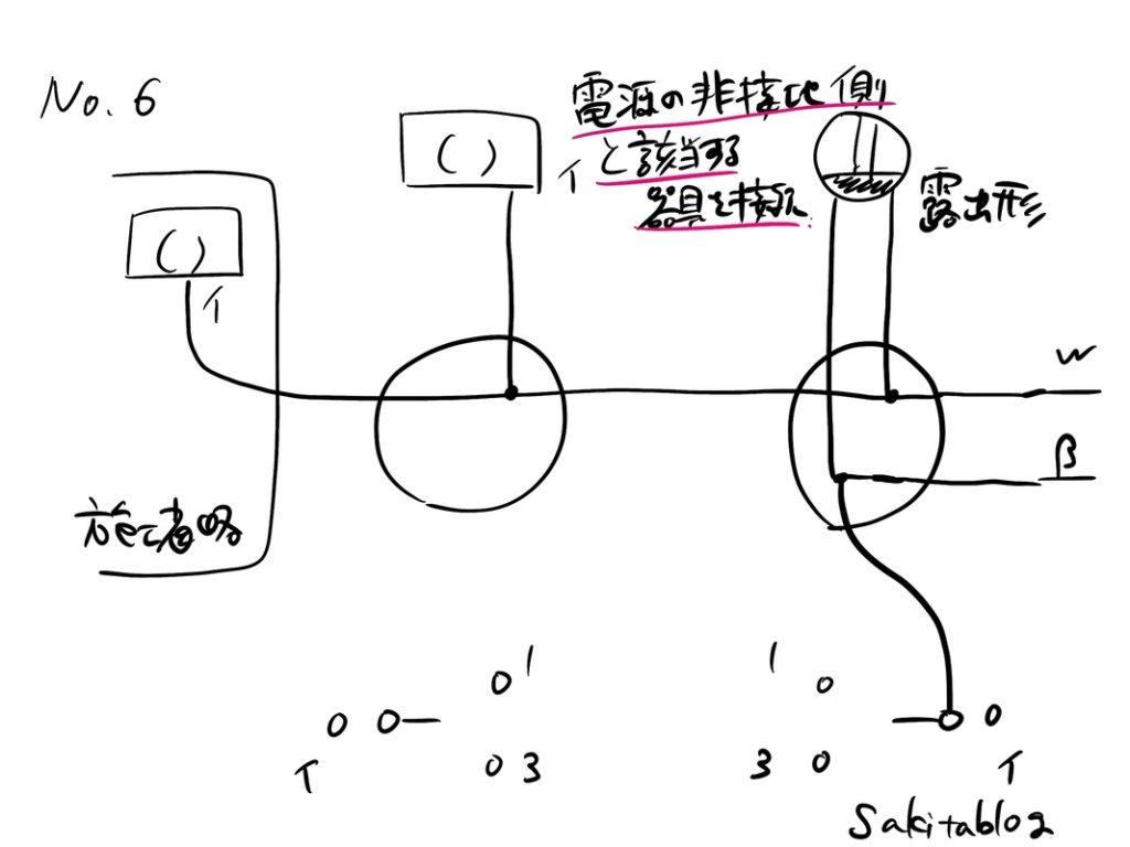 2019_jitugi_no6-5