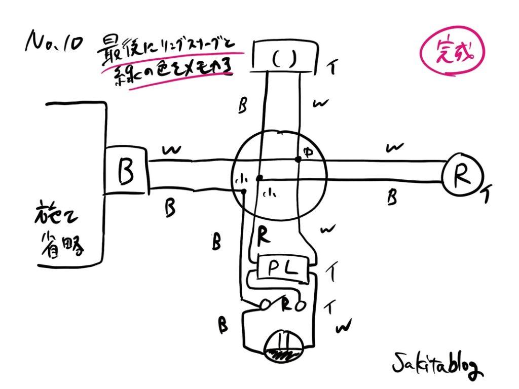 2019_jitugi_no10-6