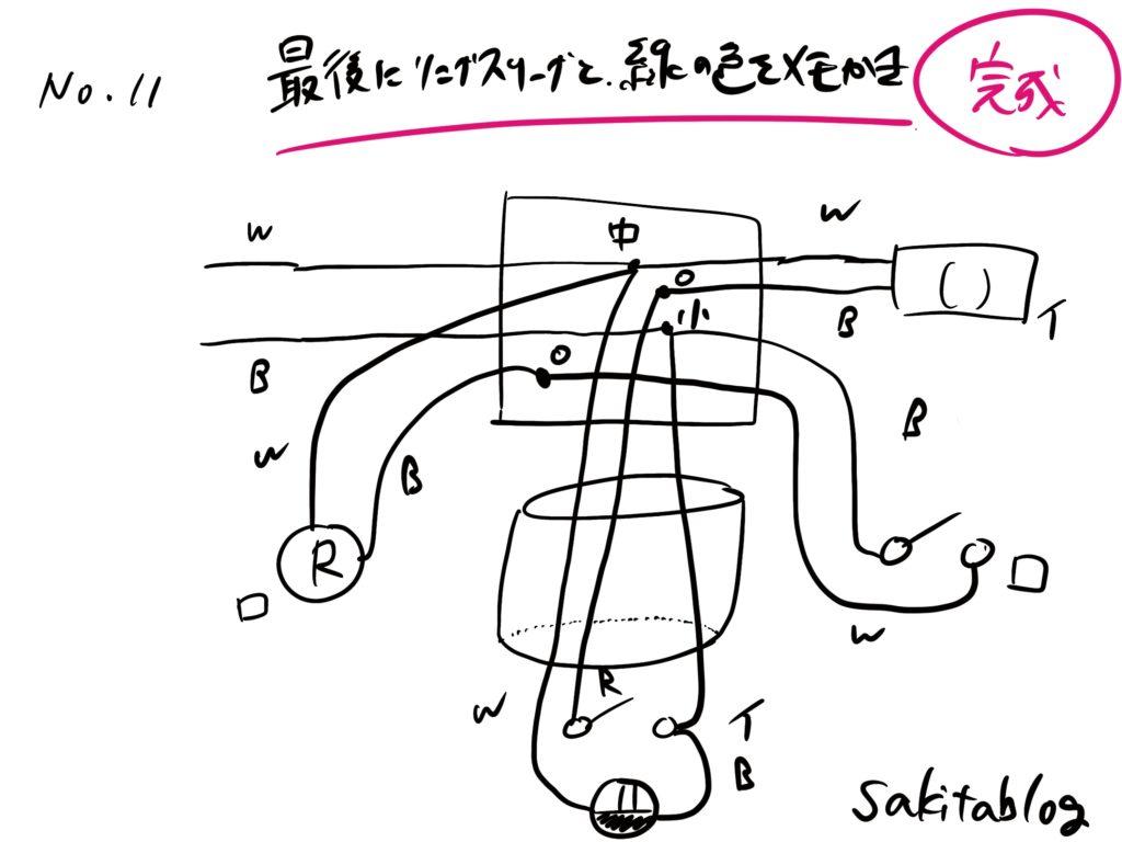 2019_jitugi_no11-6