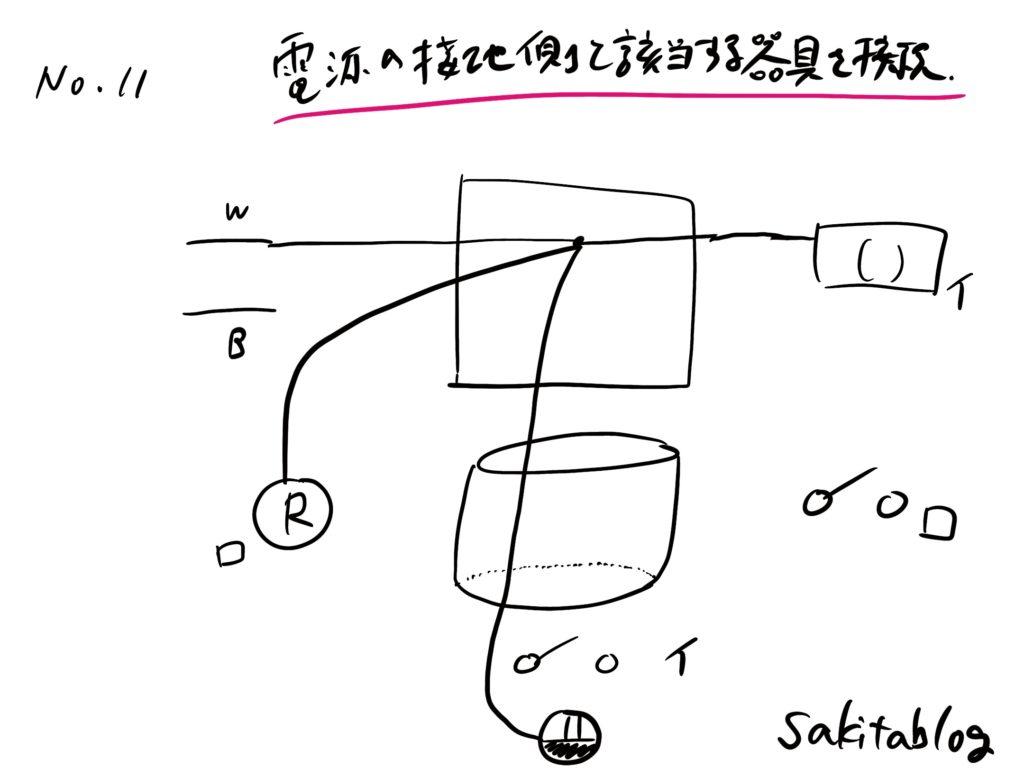 2019_jitugi_no11-3