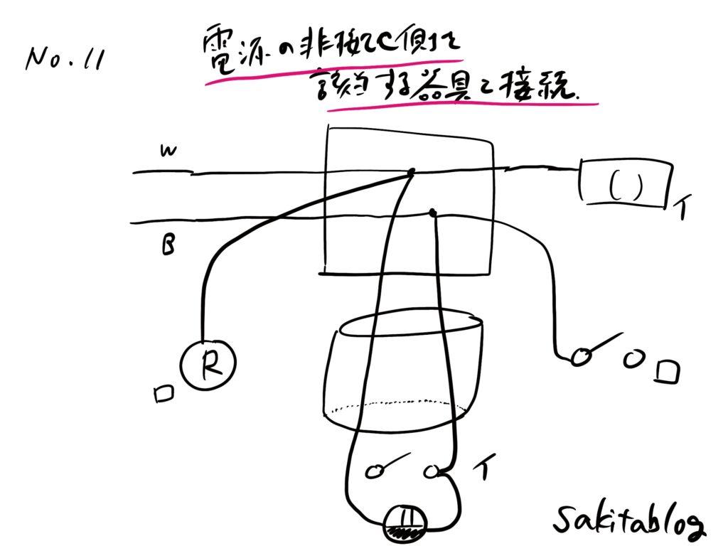 2019_jitugi_no11-4