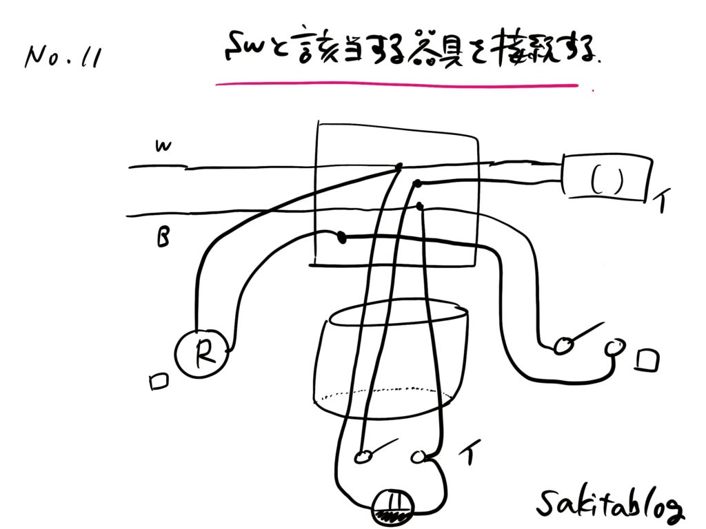 2019_jitugi_no11-5