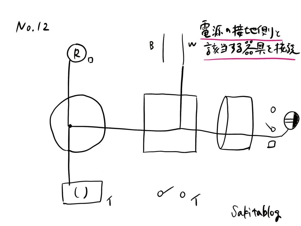 2019_jitugi_no12-2