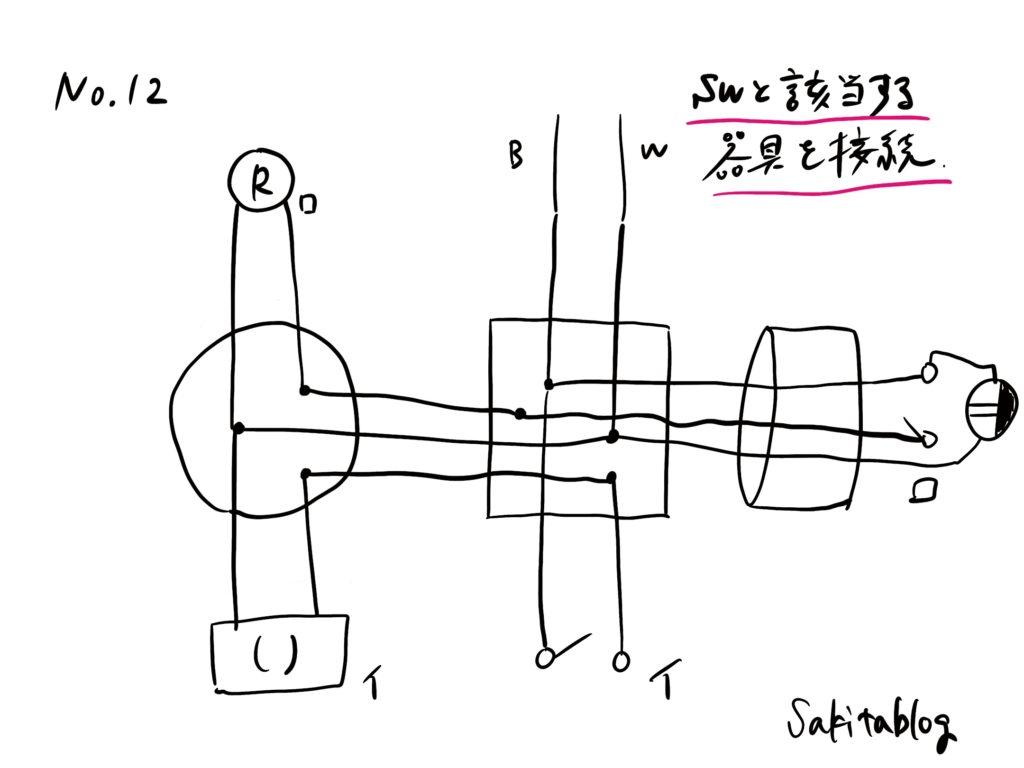 2019_jitugi_no12-4