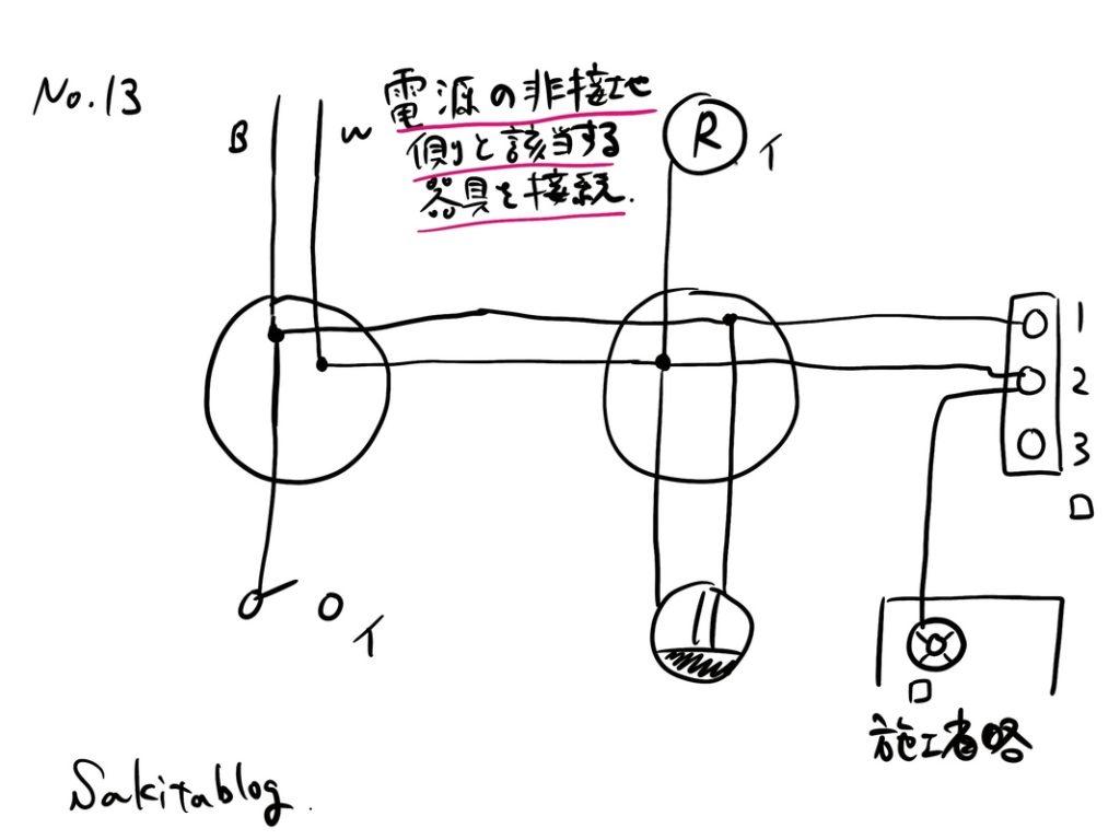 2019_jitugi_no13-3